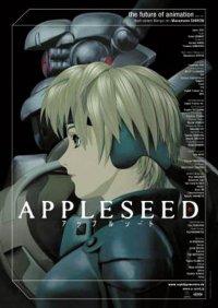 Titelmotiv - Appleseed