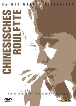 Titelmotiv - Chinesisches Roulette