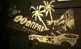 typische Diaprojektion im Yard - individuelle Gestaltung der Veranstaltungen gehört zum Grundverständnis im Club