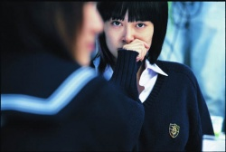 Chieko Wataya (Rinko Kikuchi) - Babel