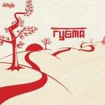 Covermotiv - Ryoma - Ryoma