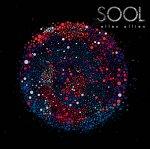 Covermotiv - Ellen Allien - Sool