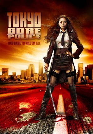 Titelmotiv - Tokyo Gore Police