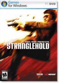 Titelmotiv - John Woo presents Stranglehold