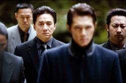 Stadt der Gewalt - Shinjuku Incident