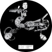 Covermotiv - Stormtrooper / Tymon / Waldhaus - Menage A Trois