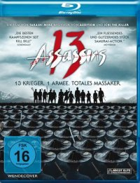 Titelmotiv - 13 Assassins