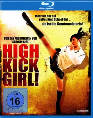 Titelmotiv - High Kick Girl!