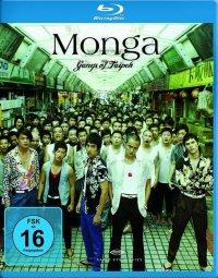 Titelmotiv - Monga - Gangs of Taipeh