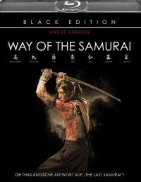 Titelmotiv - Way of the Samurai