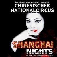 Shanghai Nights - Der Zauber Chinas zwischen Gestern & Heute