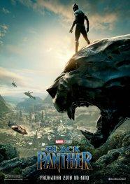 Black Panther, Titelmotiv